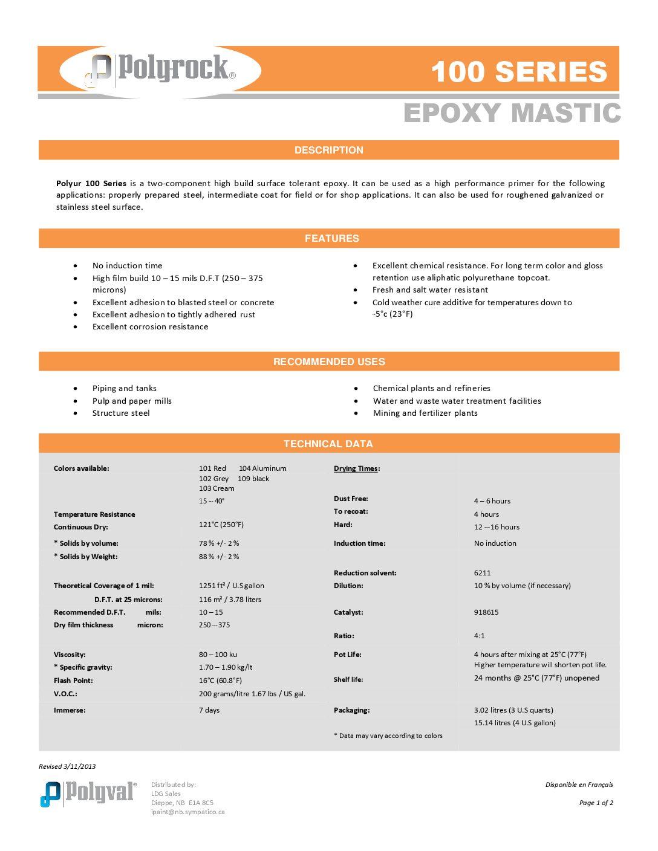 Epoxy Primer 100 Series